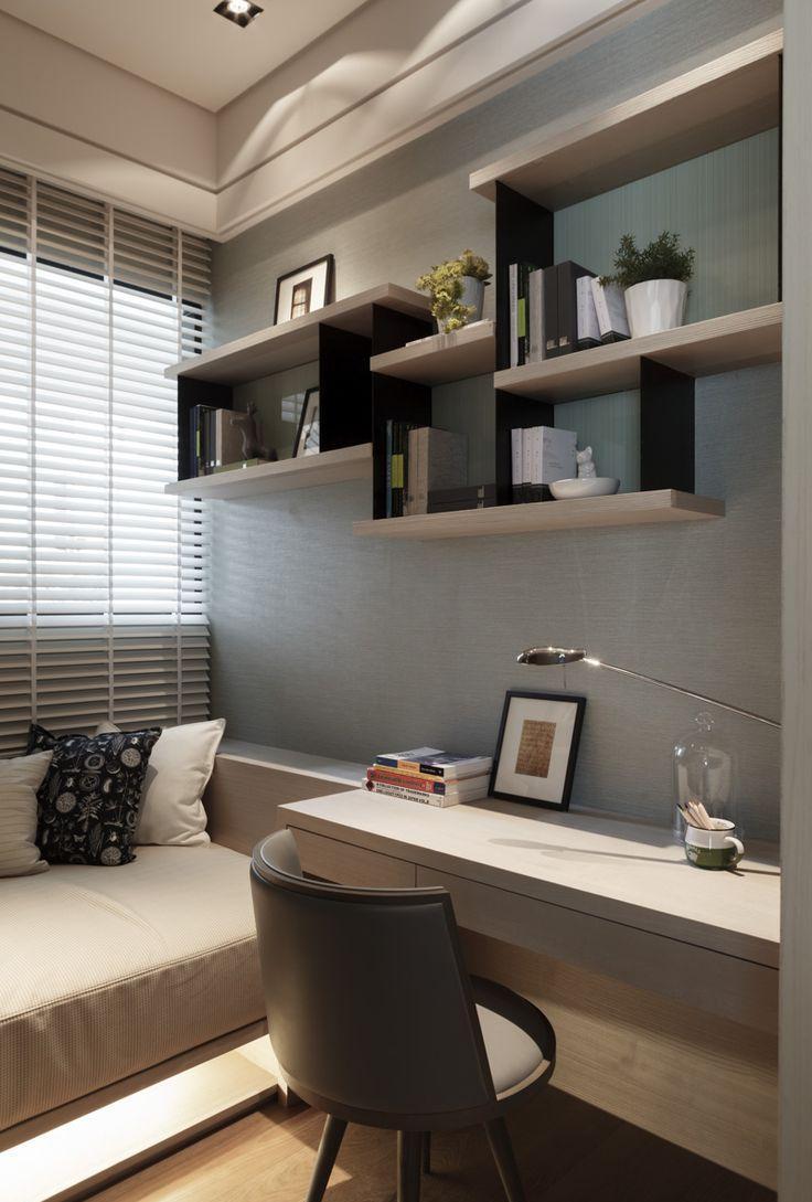 Дизайн спальни с рабочим кабинетом