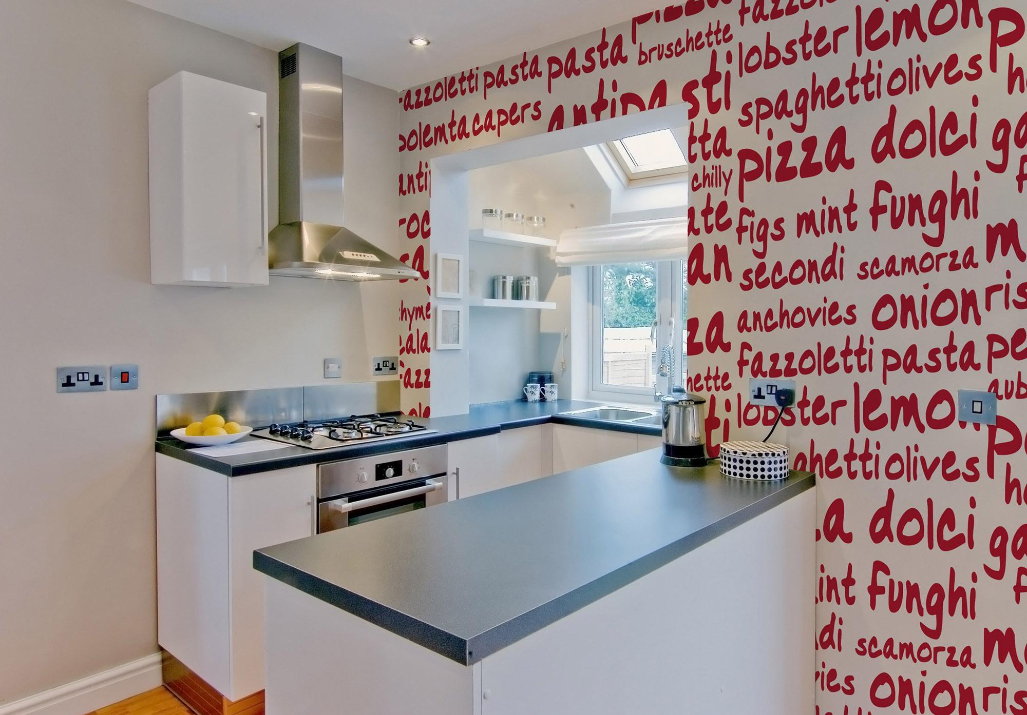 Необычный дизайн небольшой кухни