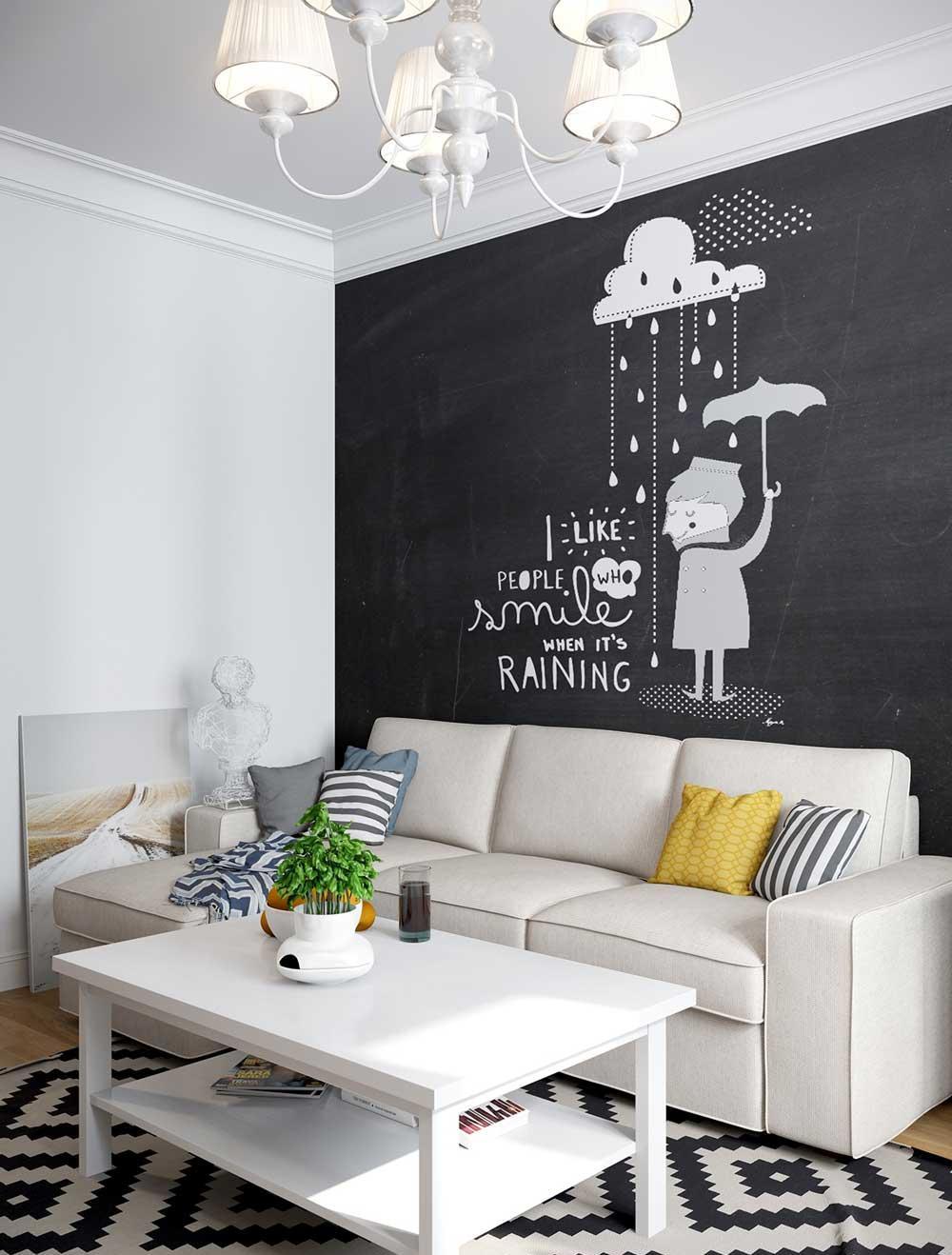 Черно-белая уютная небольшая гостиная