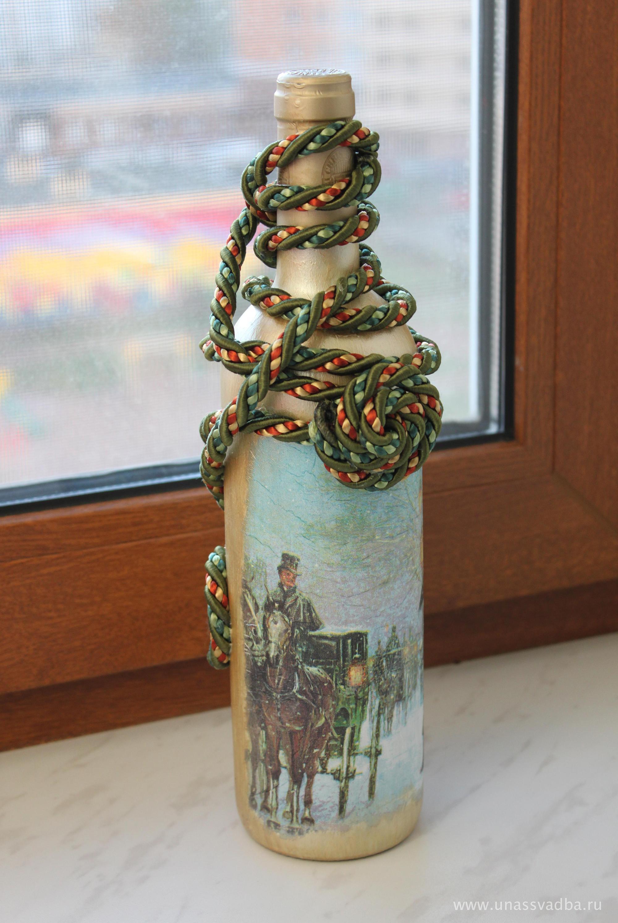 Декупаж и оформление бутылки шнуром