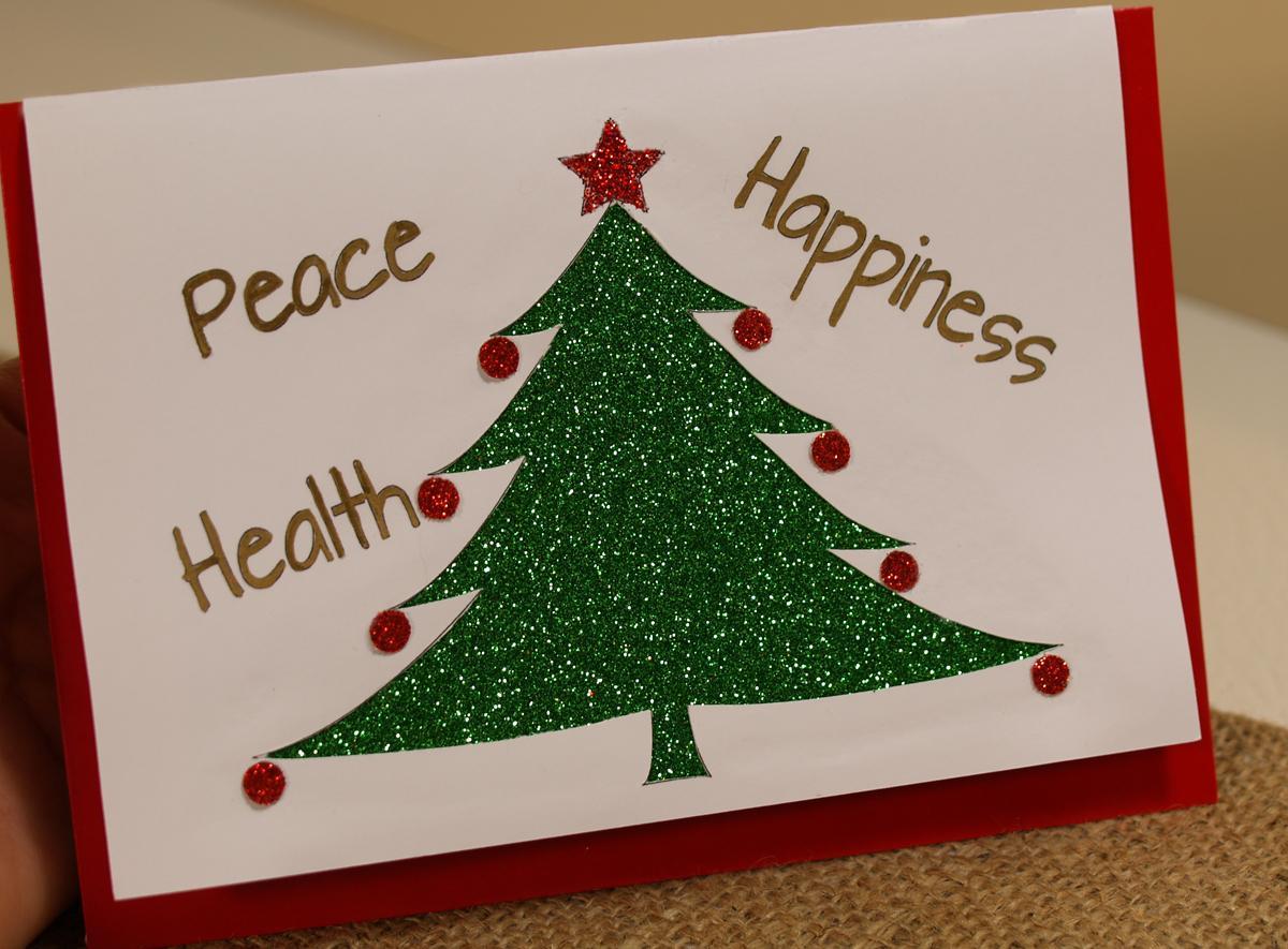 Новогодняя открытка с блестками