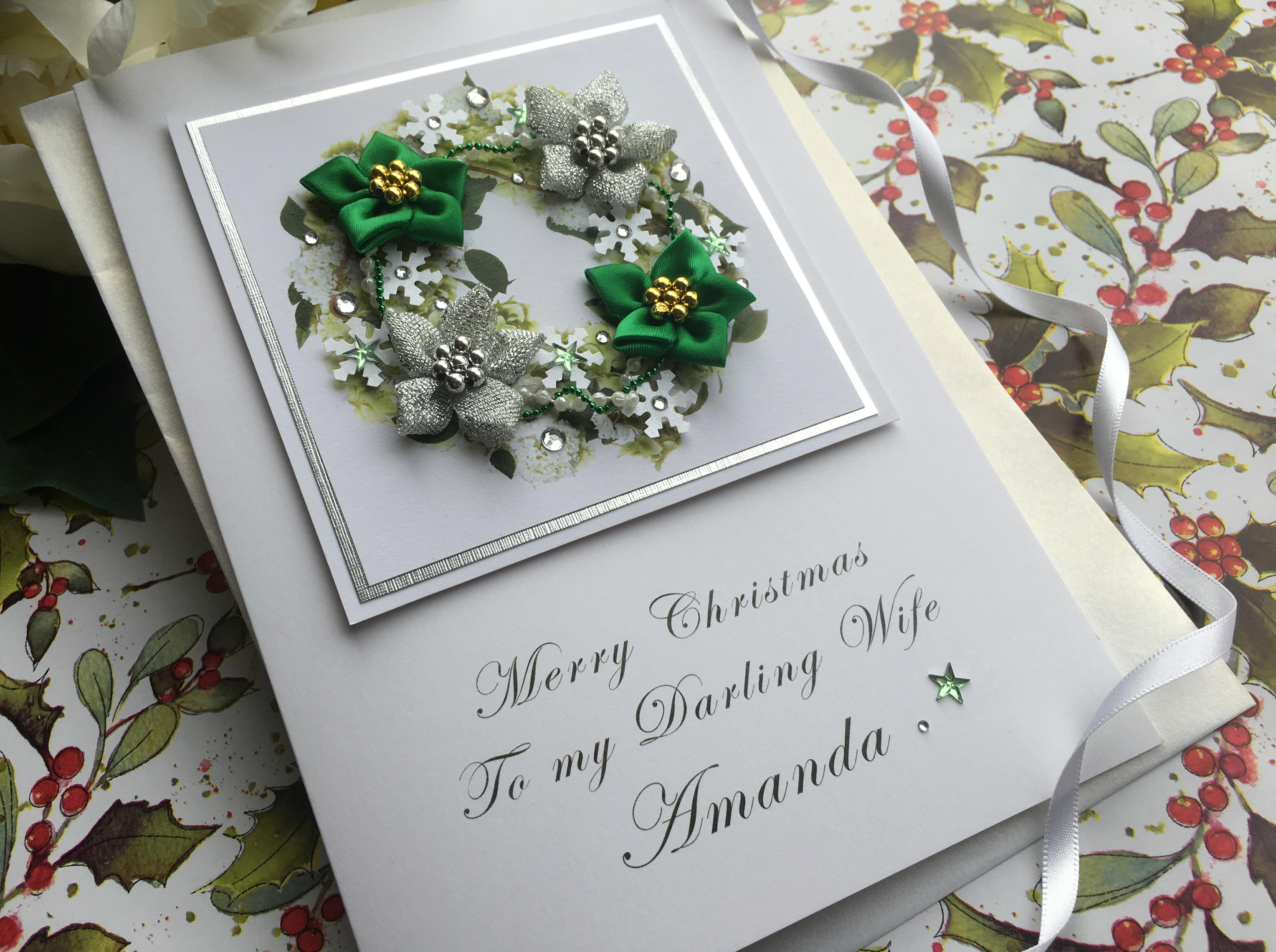 Новогодняя открытка с лентами