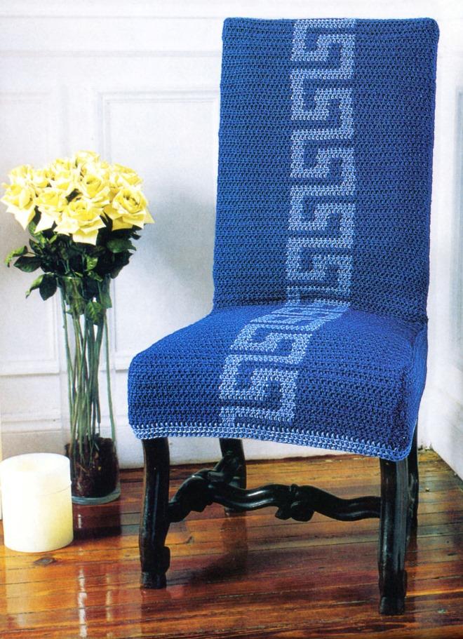Вязаный чехол на стулья