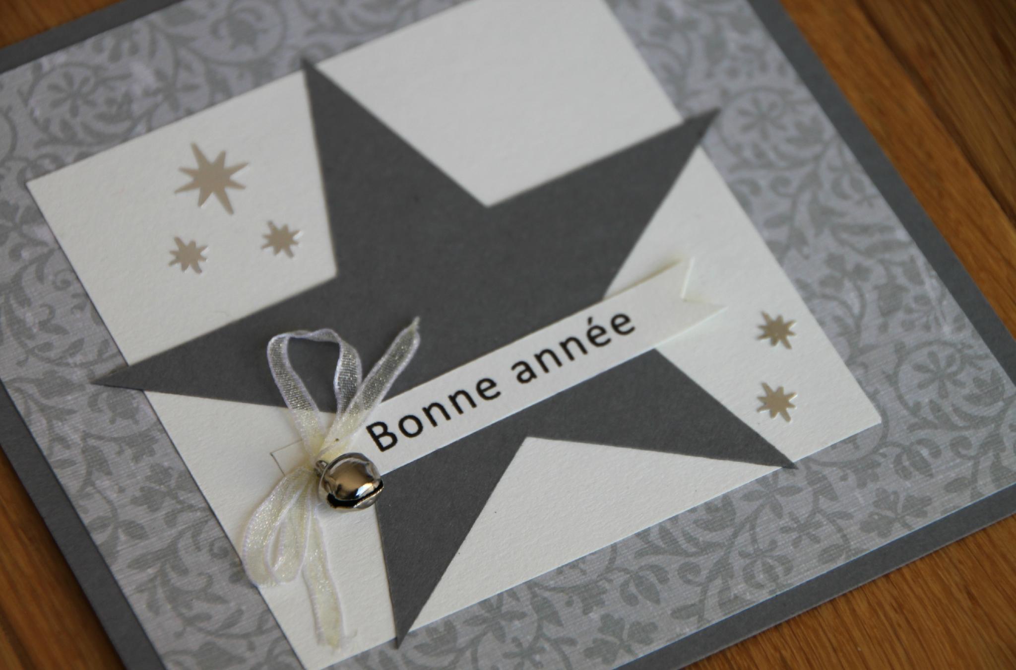 Новогодняя открытка со звездой