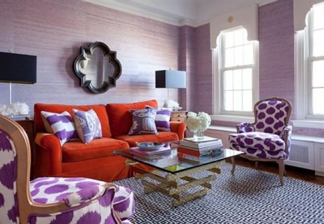 Персиковый и фиолетовый