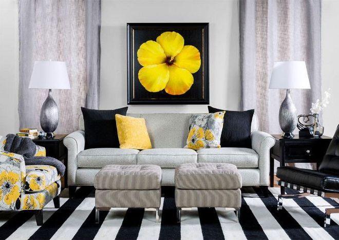 Серый и желтый: теплота и рационализм