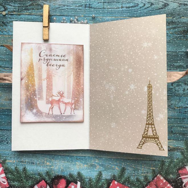 Украшение подоконника открытками