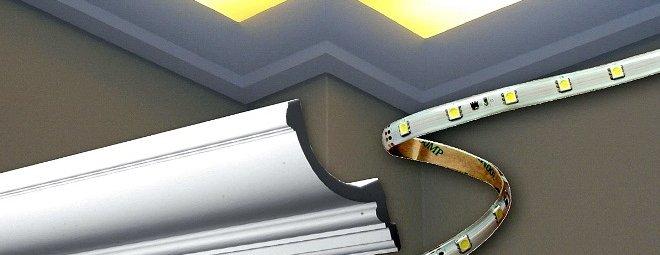 Профили для светодиодных лент в натяжных потолках