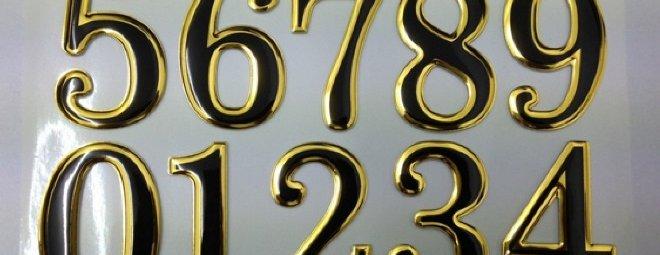 Цифры на дверь квартиры