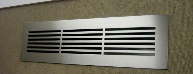 ventilyatsionnaya-reshetka